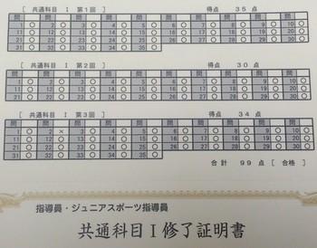 DSC_0092-2.jpg